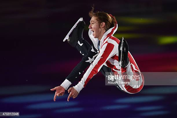 Jason Brown of the USA performs his routine in the exhibition on the day four of the ISU World Team Trophy at Yoyogi National Gymnasium on April 19...