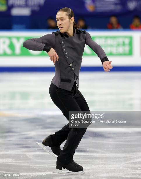Jason Brown of United States competes in the Men Short program during ISU Four Continents Figure Skating Championships Gangneung Test Event For...