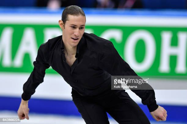 Jason Brown of United States competes in the men's free skating during ISU Four Continents Figure Skating Championships Gangneung Test Event For...