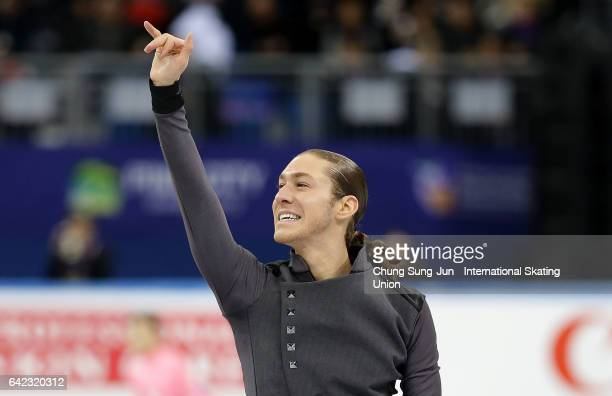 Jason Brown of United States reacts after the Men Short program during ISU Four Continents Figure Skating Championships Gangneung Test Event For...
