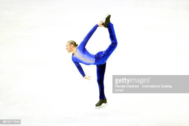 Jason Brown of USA performs in men free skating during the ISU Grand Prix of Figure Skating at Brandt Centre on October 28 2017 in Regina Canada