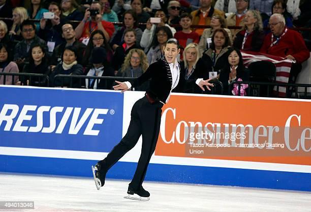 Jason Brown of USA skates in the mens short program on October 23 2015 in Milwaukee Wisconsin