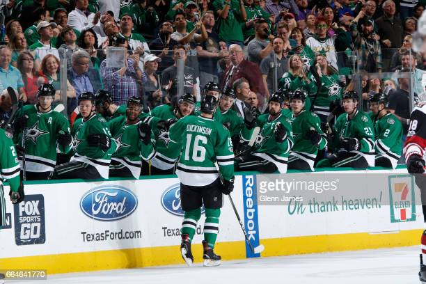 Jason Dickinson of the Dallas Stars celebrates a goal against the Arizona Coyotes at the American Airlines Center on April 4 2017 in Dallas Texas