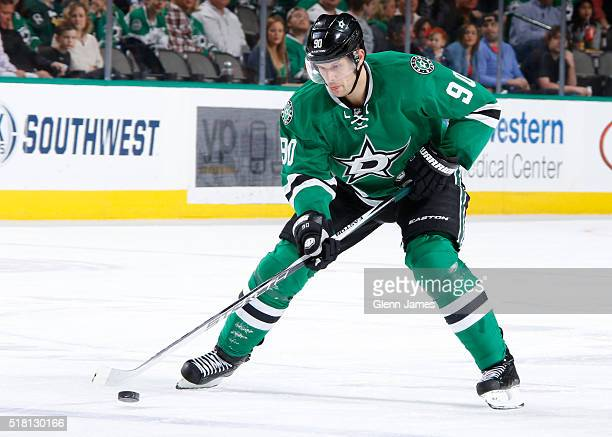 Jason Spezza of the Dallas Stars handles the puck against the New York Islanders at the American Airlines Center on March 19 2016 in Dallas Texas