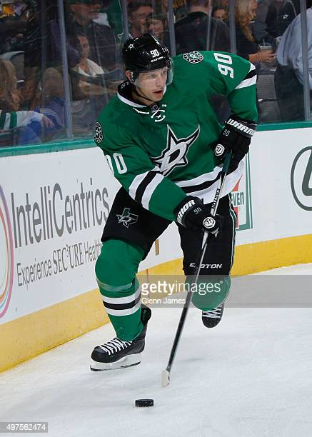 Jason Spezza of the Dallas Stars handles the puck against the Toronto Maple Leafs at the American Airlines Center on November 10 2015 in Dallas Texas