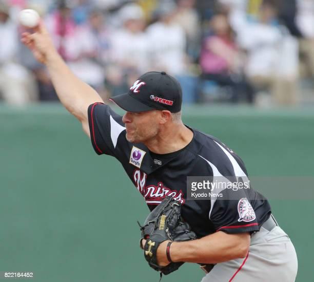 Jason Standridge of the Lotte Marines pitches against the Nippon Ham Fighters at Kushiro Stadium in Hokkaido on July 25 2017 Standridge worked seven...