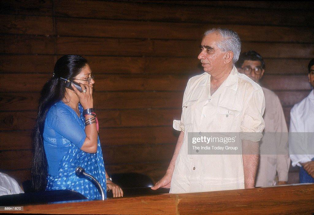 Jaswant Singh Vasundhara Raje Scindia