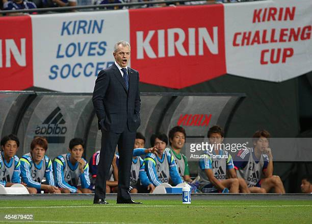 Javier Aguirre head coach of Japan speaks to his players during the KIRIN CHALLENGE CUP 2014 international friendly match between Japan and Uruguay...