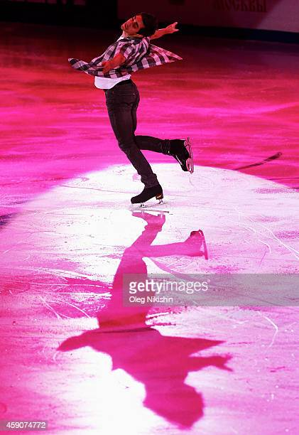 Javier Fernandez from Spain men's gold medal winner performs during ISU Rostelecom Cup of Figure Skating 2014 on November 16 2014 in Moscow Russia