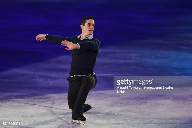 Javier Fernandez of Spain performs in the gala exhibition during the day 4 of the ISU World Team Trophy 2017 on April 23 2017 in Tokyo Japan