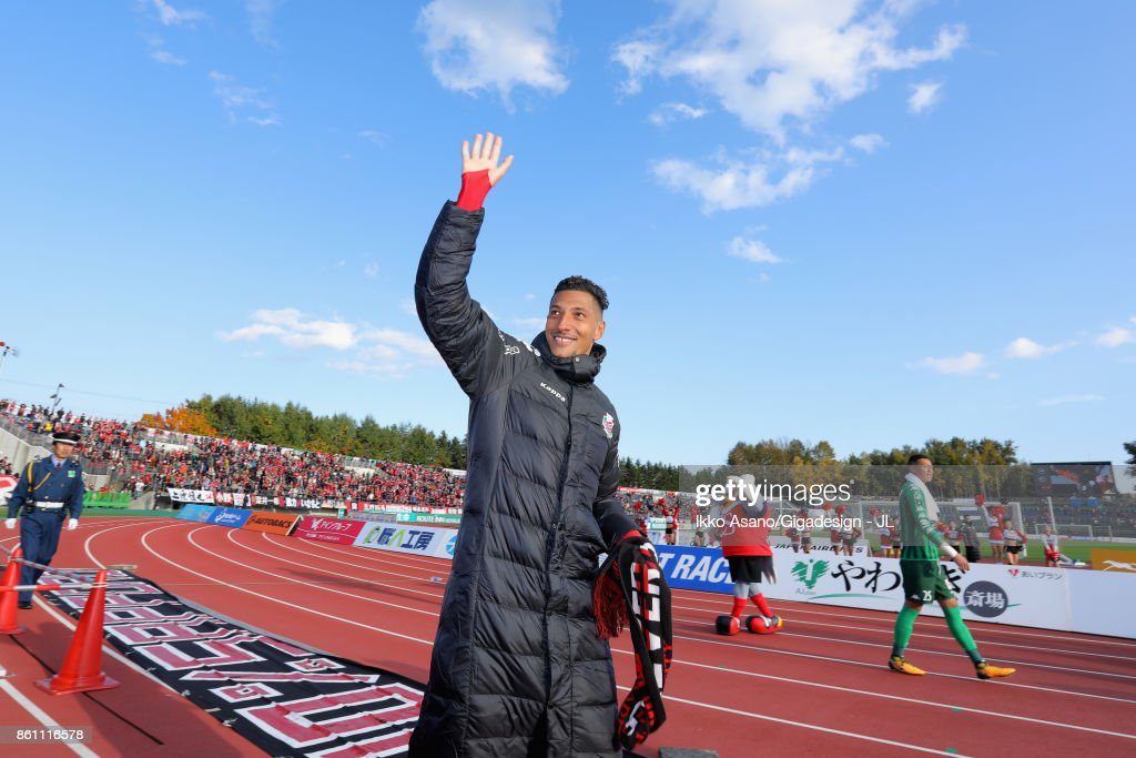 http://media.gettyimages.com/photos/jay-bothroyd-of-consadole-sapporo-applaud-supporters-after-their-30-picture-id861116578