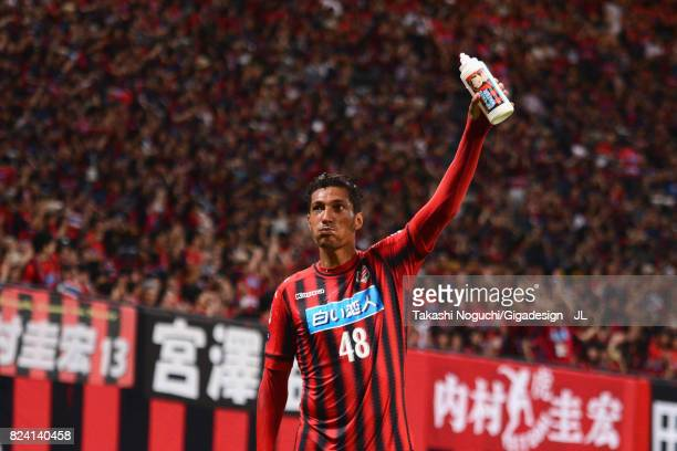 Jay Bothroyd of Consadole Sapporo celebrates scoring his side's second goal during the JLeague J1 match between Consadole Sapporo and Urawa Red...