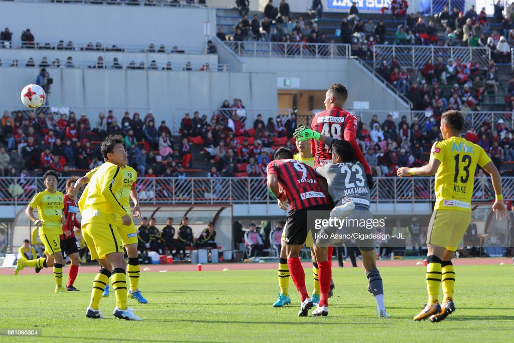 http://media.gettyimages.com/photos/jay-bothroyd-of-consadole-sapporo-scores-his-sides-second-goal-during-picture-id861096304