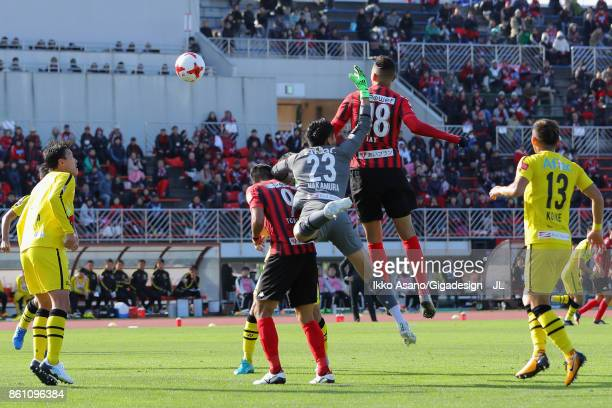 Jay Bothroyd of Consadole Sapporo scores his side's second goal during the JLeague J1 match between Consadole Sapporo and Kashiwa Reysol at Sapporo...