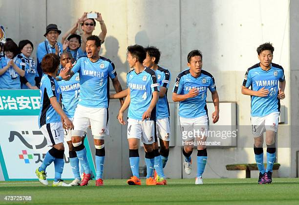 Jay Bothroyd of Jubilo Iwata celebrates scoring his team's first goal with his team mates during the JLeague second division match between Omiya...