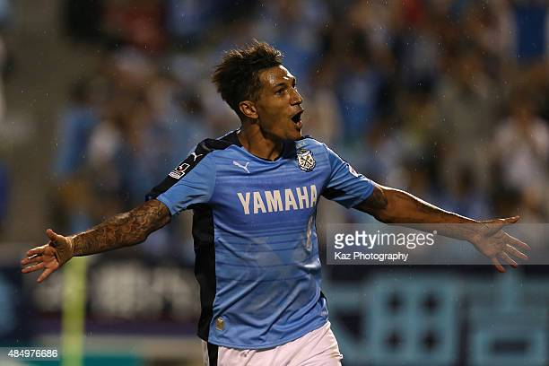 Jay Bothroyd of Jubilo Iwata celebrates scoring his team's second goal during the JLeague second division match between Jubilo Iwata and Tokushima...