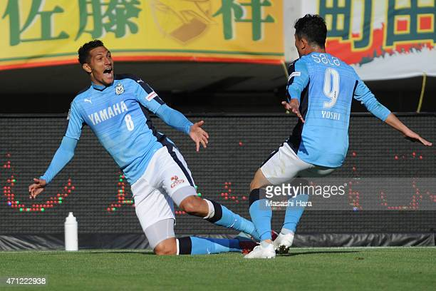 Jay Bothroyd of Jubilo Iwata celebrates the first goal during the JLeague second division match between JEF United Chiba and Jubilo Iwata at Fukuda...