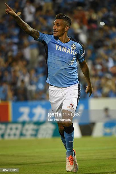 Jay Bothroyd of Jubilo Iwata celebrates the opener during the JLeague second division match between Jubilo Iwata and Tokushima Vortis at Yamaha...