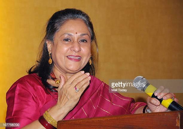 Jaya Bachchan at Roshan Taneja Academy's Convocation ceremony at The Club Andheri on December 22 2010