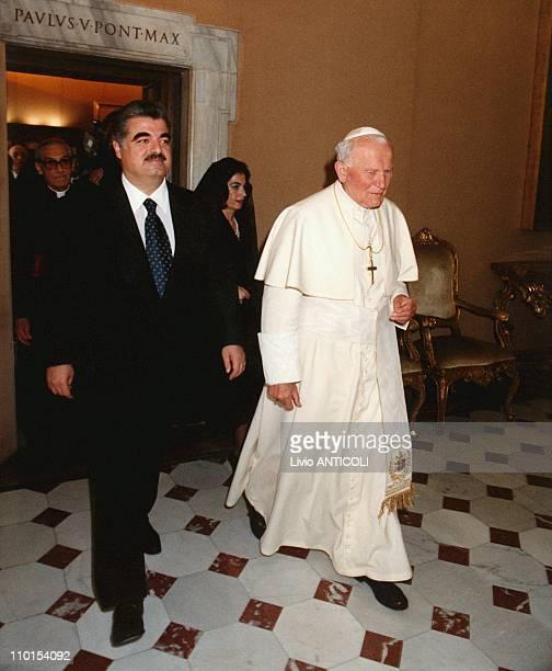 Jean Paul II meets Rafic Hariri in Rome Vatican City on April 26 1993