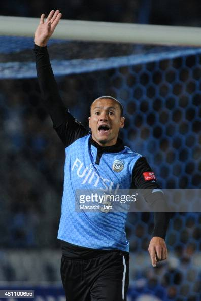 Jeci of Kawasaki Frontale looks on during the JLeague match between Kawasaki Frontale and Nagoya Grampus at Todoroki Stadium on March 28 2014 in...