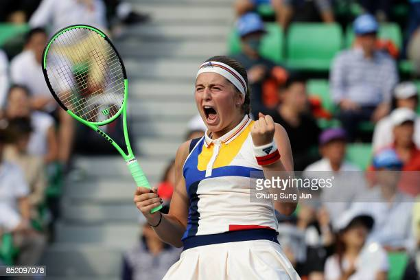Jelena Ostapenko of Latvia celebrates after defeating Luksika Kumkhum of Thailand during day six of the KEB Hana Bank Incheon Airport Korea Open at...
