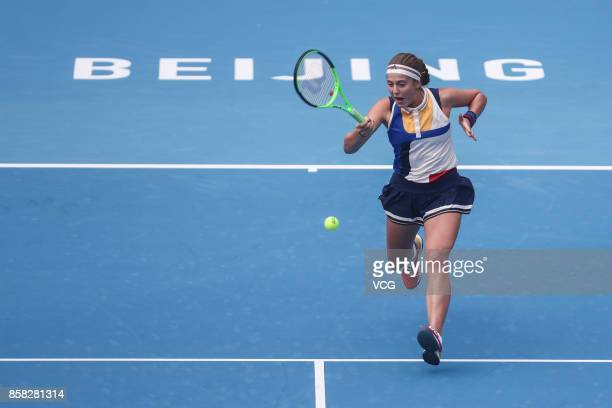 Jelena Ostapenko of Latvia competes during the Women's singles quarterfinal match against Sorana Cirstea of Romania on day seven of the 2017 China...