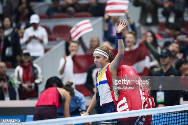 Jelena Ostapenko of Latvia leaves the court after lose the Women's Singles Semifinals match against Simona Halep of Romania on day eight of 2017...