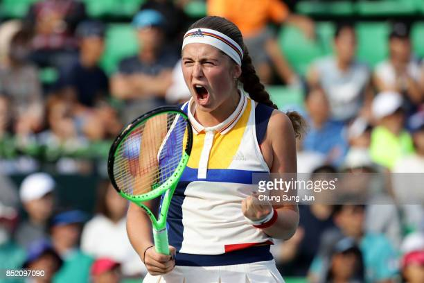 Jelena Ostapenko of Latvia reacts after a shot during her match against Luksika Kumkhum of Thailand during day six of the KEB Hana Bank Incheon...