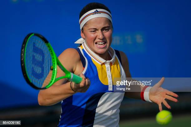 Jelena Ostapenko of Latvia returns a shot during the match against Barbora Strycova of Czech Republic on Day 3 of 2017 Dongfeng Motor Wuhan Open at...