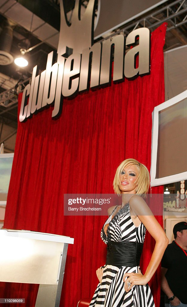 2007 adult avn entertainment expo