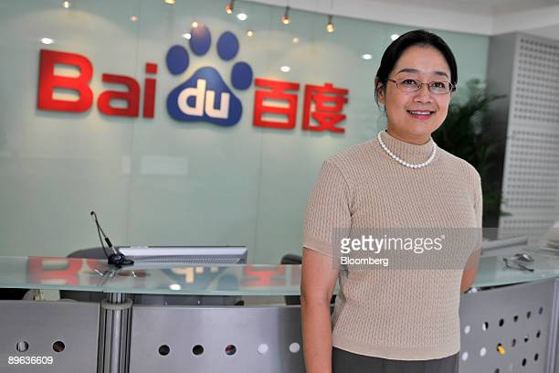 Jennifer Li chief financial officer of Baidu Inc poses for a portrait after an interview in Beijing China on Friday June 19 2009 Baidu Inc China's...