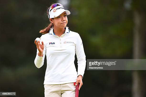 Jenny Shin of South Korea reacts after making her birdie putt on the 13th green during the second round of the TOTO Japan Classics 2015 at the...
