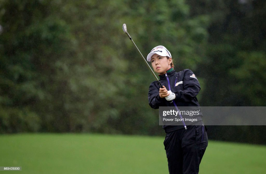 Swinging Skirts LPGA Taiwan Championship - Day 2