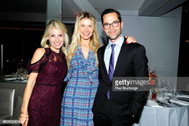 Jenny Wolfe Kate Rumson and Bennett Leifert attend the Decoration and Design Building celebrates the 2017 winners of the DDB's 10th Anniversary of...