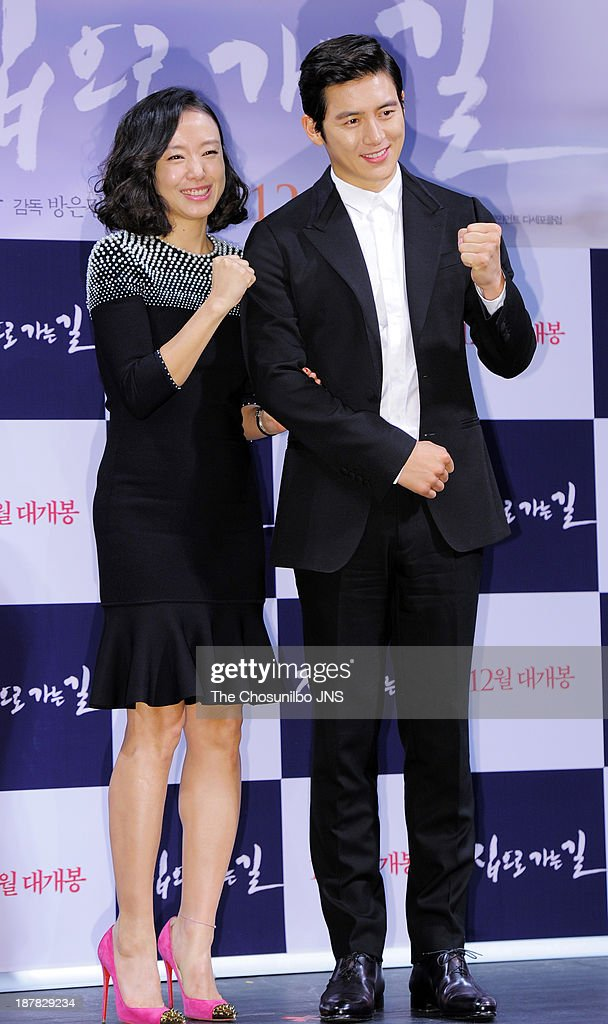 Jeon Do-Youn and Ko Soo attend the 'The Way Home' press conference at Apgujeong CGV on November 12, 2013 in Seoul, South Korea.