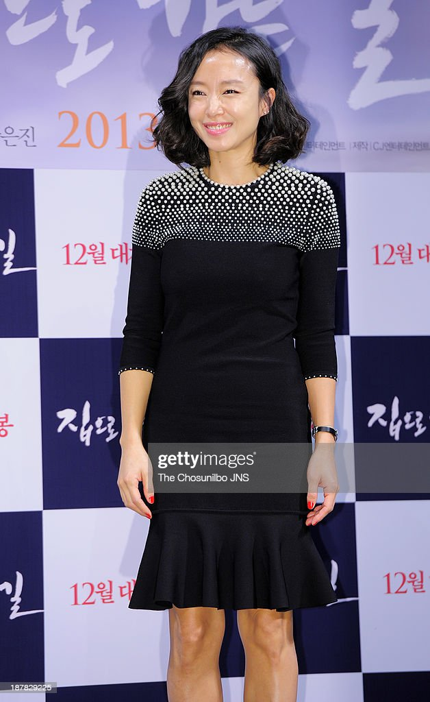 Jeon Do-Youn attends the 'The Way Home' press conference at Apgujeong CGV on November 12, 2013 in Seoul, South Korea.