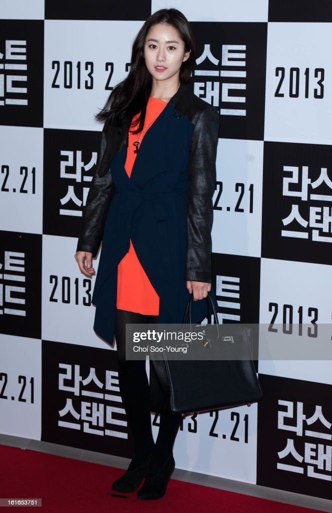 Jeon Hye-Bin attends the 'The Last Stand' VIP Press Screening at Wangsimni CGV on February 13, 2013 in Seoul, South Korea.