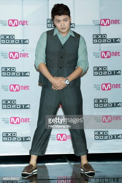 Jeon HyunMoo attends the press conference for Mnet EXO 902014 at CJ EM Center on August 11 2014 in Seoul South Korea The program will open on August...