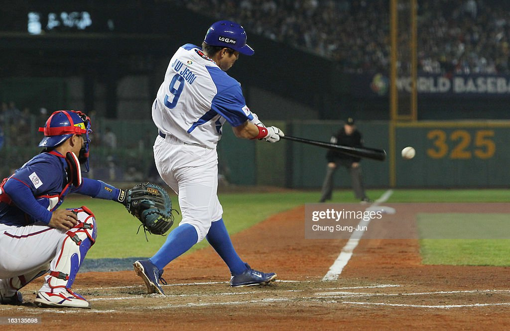 Jeon Jun-Woo of South Korea bats in the seventh inning during the World Baseball Classic First Round Group B match between Chinese Taipei and South Korea at Intercontinental Baseball Stadium on March 5, 2013 in Taichung, Taiwan.