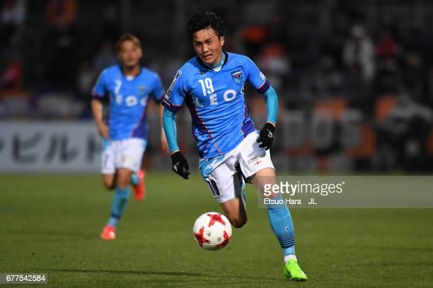 Jeong Chung Geun of Yokohama FC in action during the JLeague J2 match between Yokohama FC and Ehime FC at Nippatsu Mitsuzawa Stadium on May 3 2017 in...