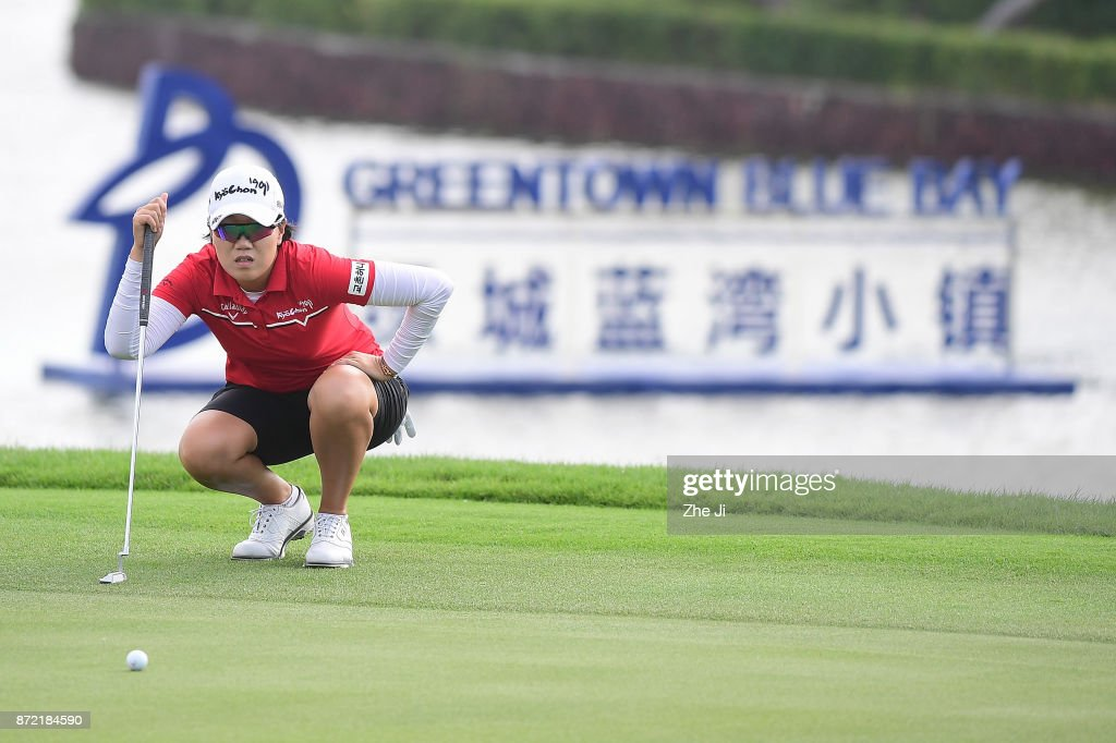 Jeong Eun Lee of South Korea plays a shot on the 18th hole during the second round of the Blue Bay LPGA at Jian Lake Blue Bay golf course on November 9, 2017 in Hainan Island, China.