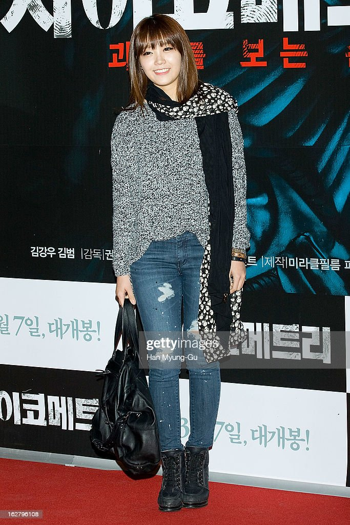 Jeong Eun-Ji of South Korean girl group A Pink attends the 'Psychometry' VIP Screening at CGV on February 26, 2013 in Seoul, South Korea. The film will open on March 07 in South Korea.