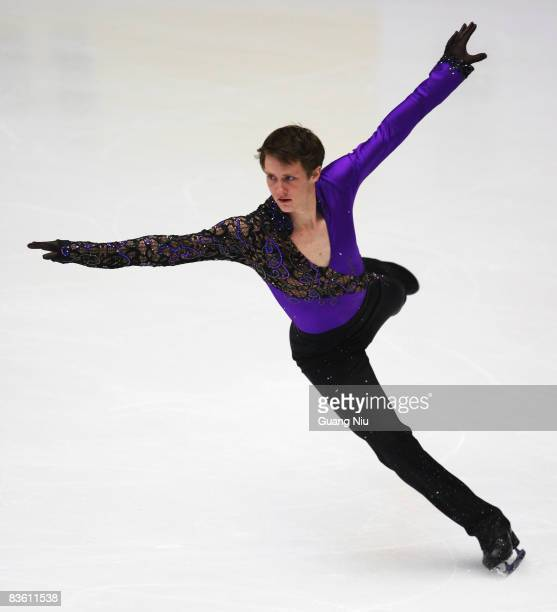 Jeremy Abbott of the USA competes in the singles free skating during the Cup Of China ISU Grand Prix Of Figure Skating 2008 at Capital Gymnasium on...