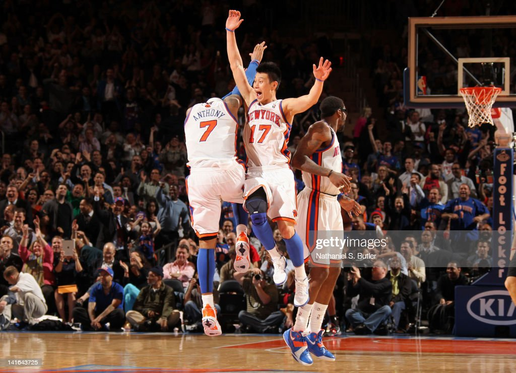 Toronto Raptors v New York Knicks