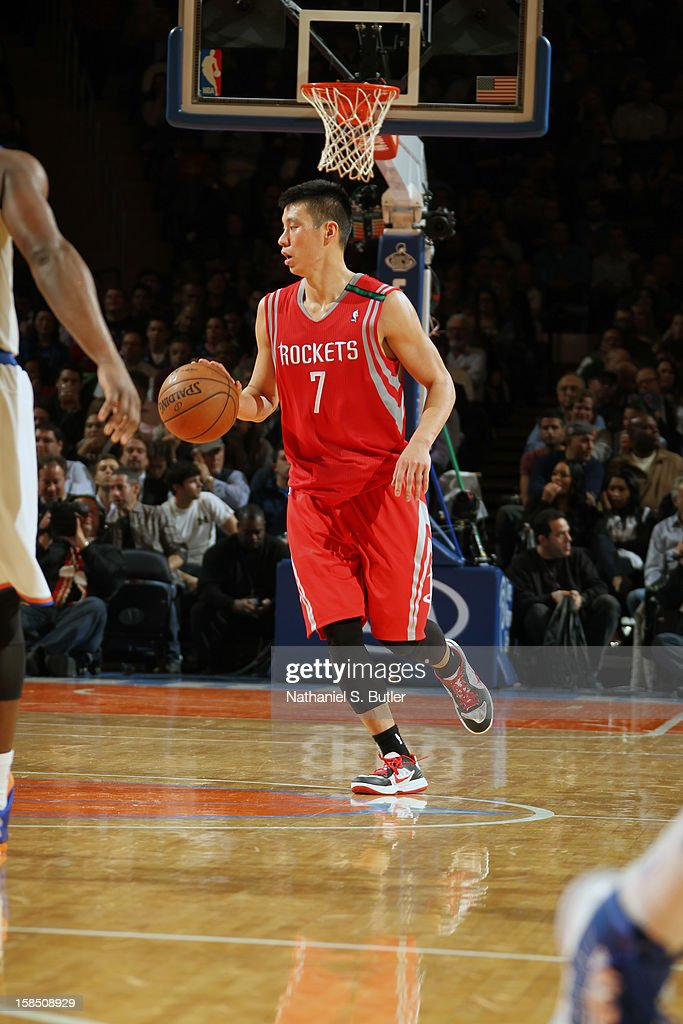Jeremy Lin #7 of the Houston Rockets brings the ball up the court against the New York Knicks on December 17, 2012 at Madison Square Garden in New York City.