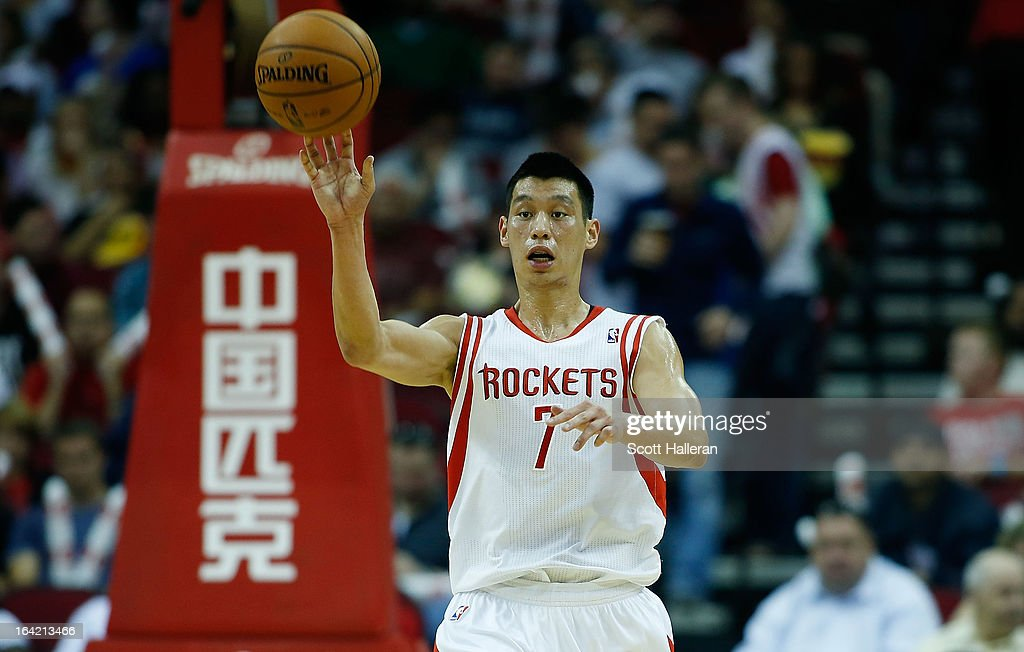 Jeremy Lin #7 of the Houston Rockets passes upcourt during the game against the Utah Jazz at Toyota Center on March 20, 2013 in Houston, Texas.