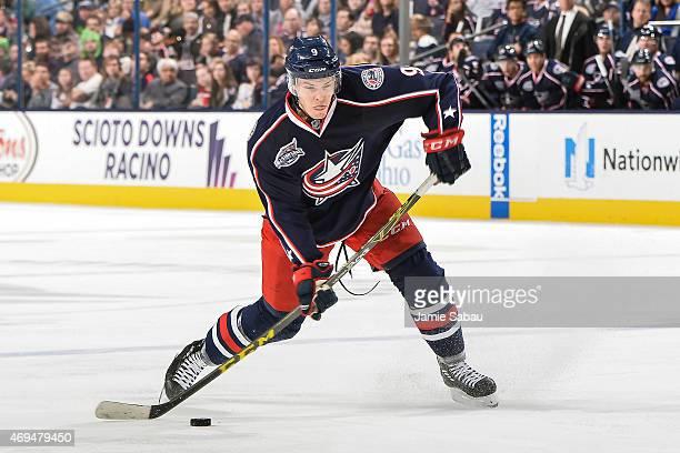 Jeremy Morin of the Columbus Blue Jackets skates against the Buffalo Sabres on April 10 2015 at Nationwide Arena in Columbus Ohio