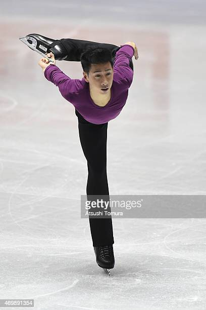 Jeremy Ten of Canada competes in the men's short program during the day one of the ISU World Team Trophy at Yoyogi National Gymnasium on April 16...