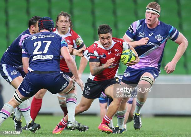 Jerome Niumata of the Vikings runs with the ball during the round six NRC match between the Melbourne Rising and University of Canberra Vikings at...